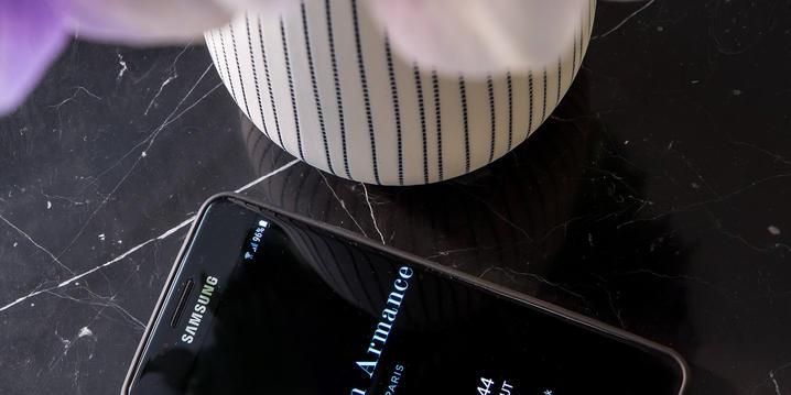 smartphone-gratuit-maison-armance